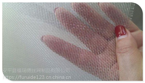 福瑞德白色乙烯纱网批发联系:15131879580