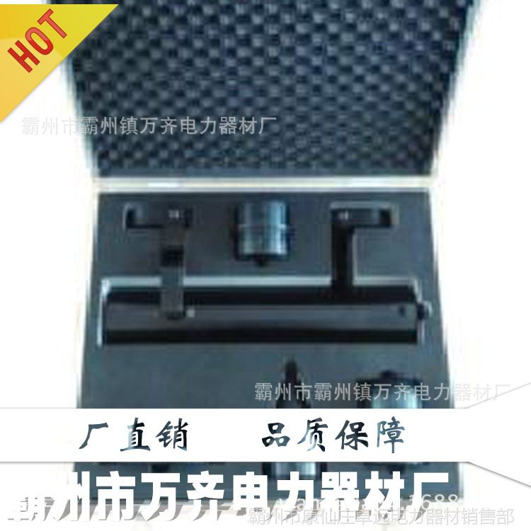 多功能连接撞锤WABP2进口品质 动力撞门锤 破门器