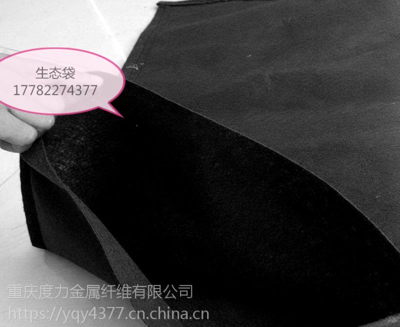 重庆环保袋生态袋 防洪园林专用袋150克优质防晒袋厂家