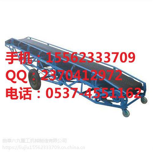 六九重工定制工业连体式加长钢铁矿用皮带传送机 省时间带式输送机价格