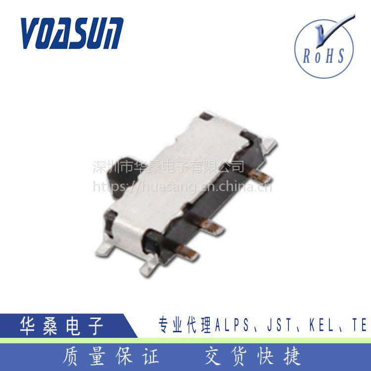 ALPS滑动开关SSSS811101_ALPS1.4mm薄型滑动开关