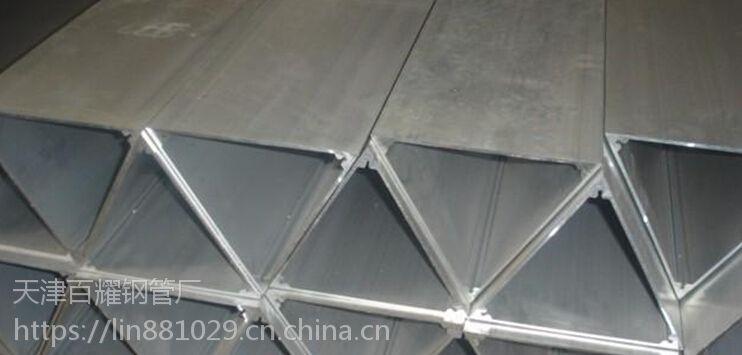 供应三角管厂家、 三角管生产厂