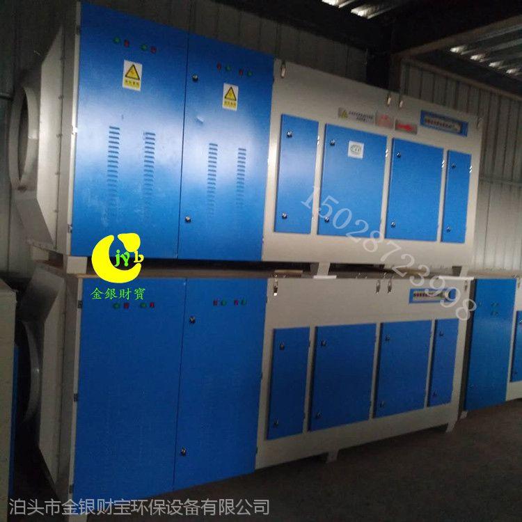 热销UV光氧催化废气处理设备 不锈钢活性炭等离子油烟净化器 环保