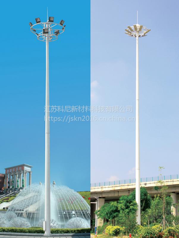 江苏高邮科尼照明收费站中高杆灯照明灯具欢迎选购