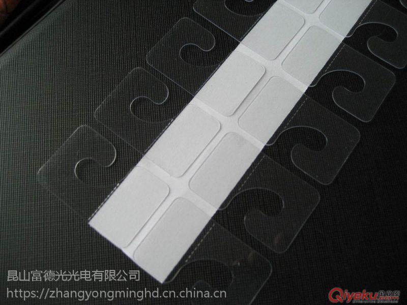 立体飞机孔挂钩背胶 产品实拍图展示