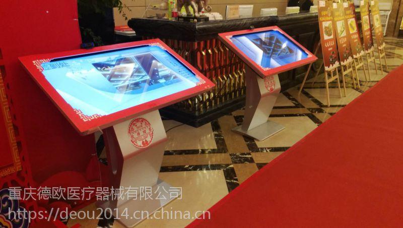 重庆触摸屏签到机系统出租租赁定制开发13310222358