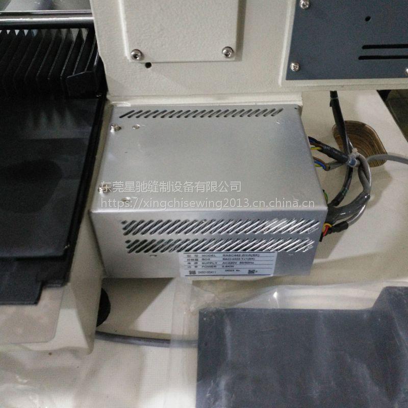 星驰电脑花样一体机 3020花样机 全自动多功能电脑缝纫机