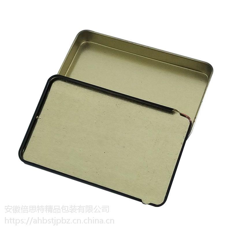 药丸铁盒 胶囊铁盒 推拉铁盒专业定制
