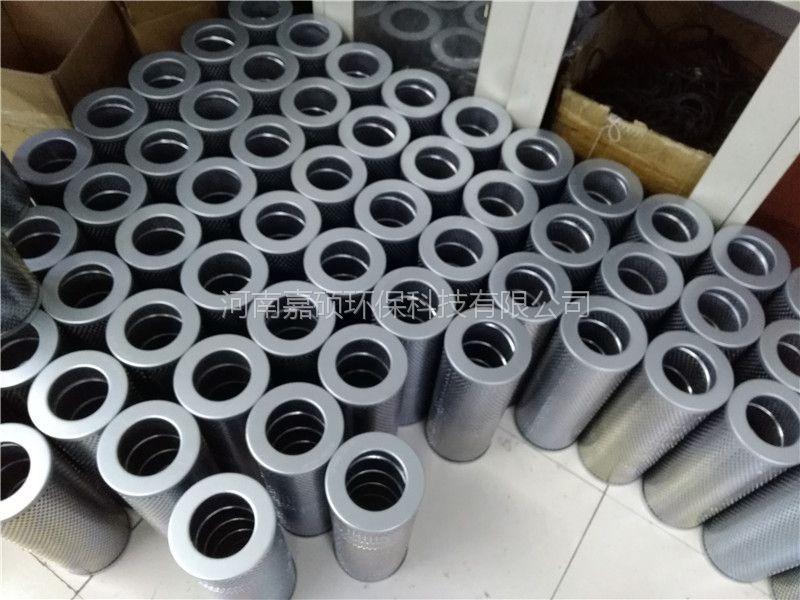 4201062001 发电厂汽轮机油滤芯 嘉硕环保液压现货供应