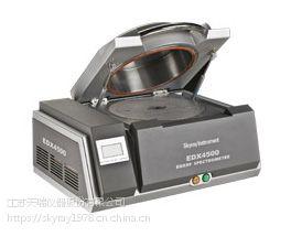 ROHS检测仪,天瑞环保分析仪器、ROHS重金属检测仪