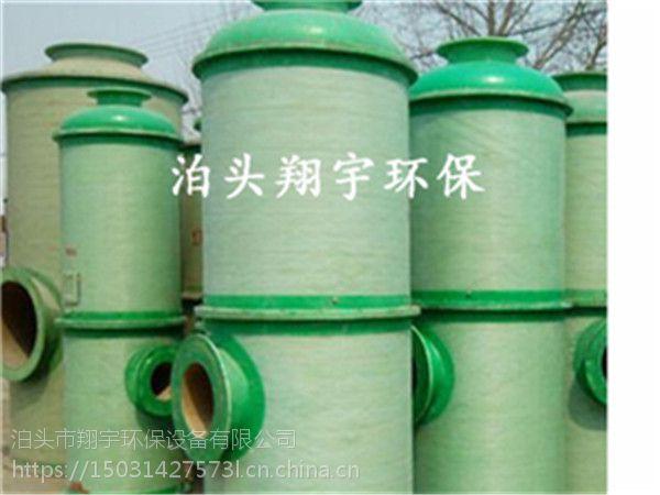 河北专业生产各类规格大型脉冲除尘器种类齐全品质优价廉