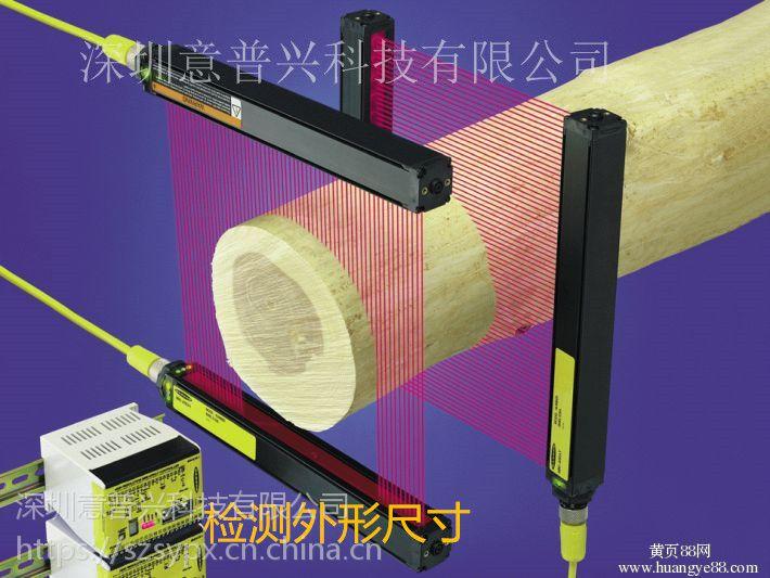 意普测量光幕检测光栅物流长宽高测量 闸机判断人和行李箱 喷涂减少原料
