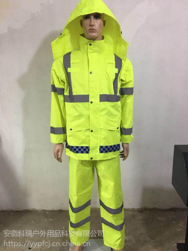 执法雨衣新式执法雨衣雨裤厂家