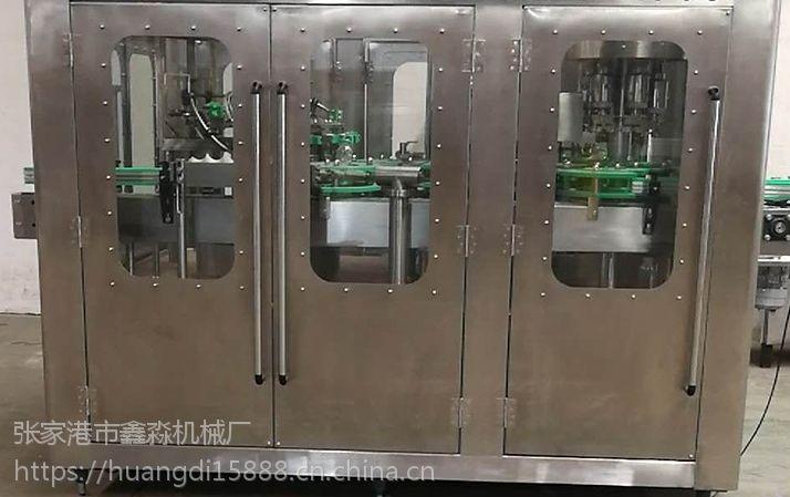 玻璃瓶三旋盖四旋盖饮料生产设备灌装设备