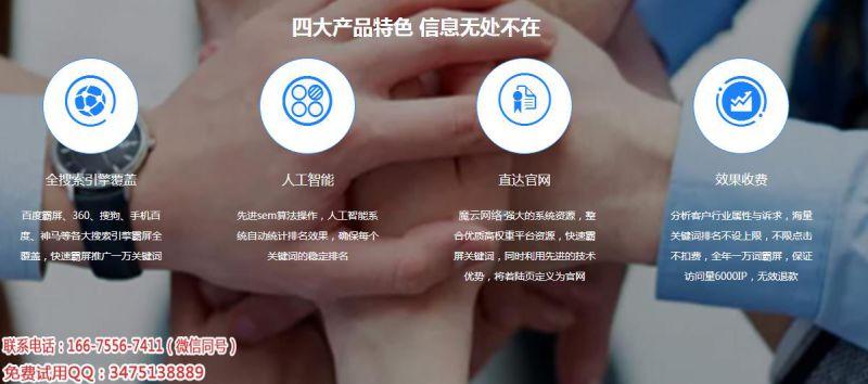 http://himg.china.cn/0/4_64_1044687_800_354.jpg