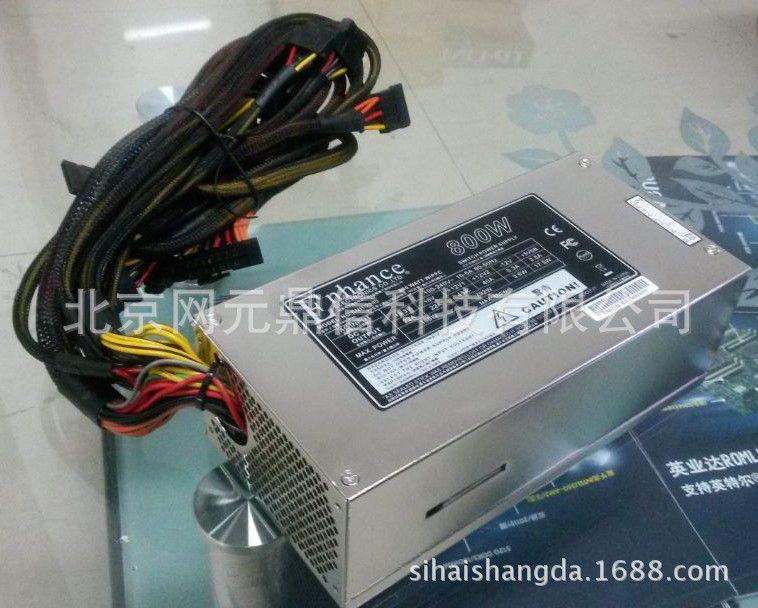 台湾益衡电源ENH2180 标准2U800W服务器工控机箱电
