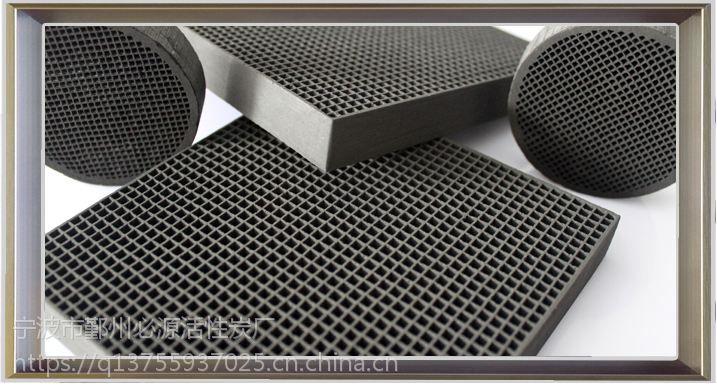 必源防水型蜂窝活性炭