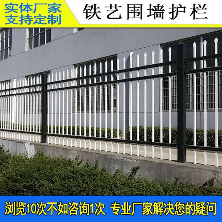 镀锌方管围栏价格 中山光伏电站锌钢护栏 潮州社区围墙栏