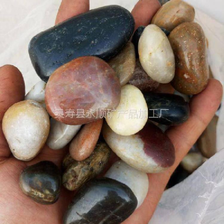 河北石家庄3-5公分彩色抛光鹅卵石批发 永顺抛光鹅卵石厂家