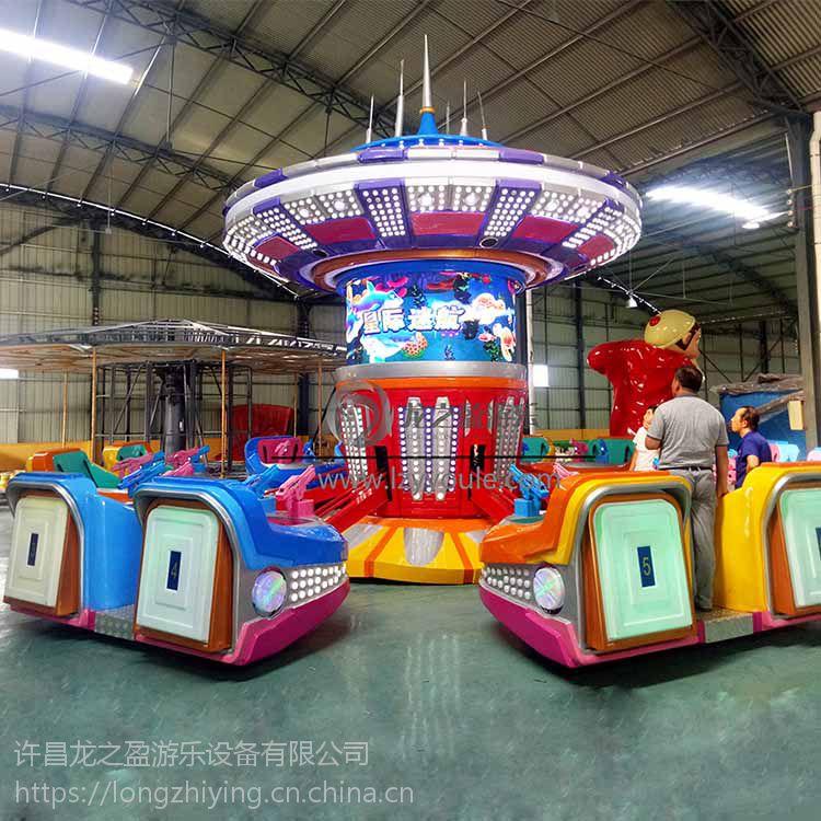 龙之盈游乐 LZY_XJMI_8户外新型游乐设备自控飞机星际迷航