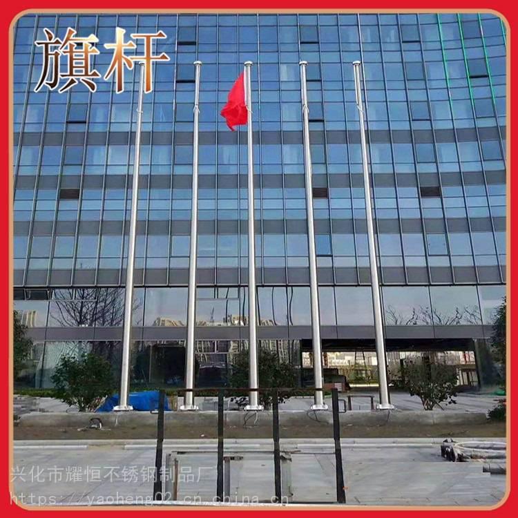 耀恒 不锈钢锥形旗杆定制 酒店 展会旗杆定制 企业展示国旗杆