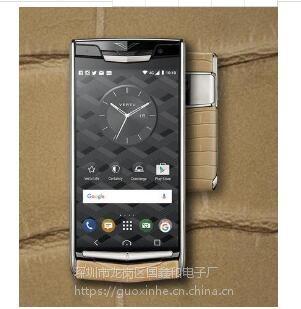 商务全球首款 5.2寸VERTU手机 威图手机 6G/128G win7真皮全网通4G智能手机