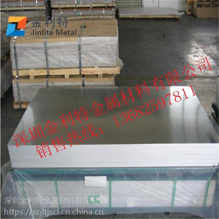 优质3003铝板 高性能防锈铝合金板