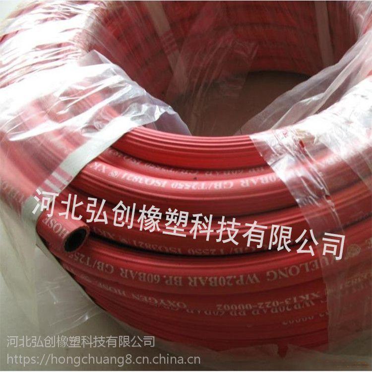 都江堰加工/DW-887蒸汽胶管/CD-87887蒸汽软管/耐用