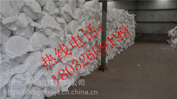 广水市硅酸铝纤维毡厂家大量现货 含锆硅酸铝针刺毯密度