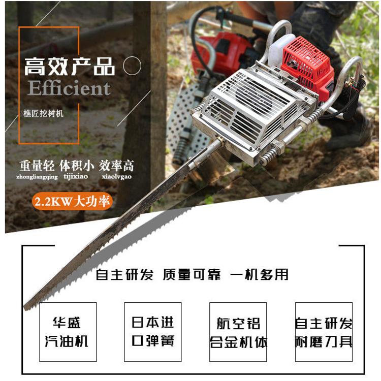 园林省劲挖树机 混合油起苗移栽机