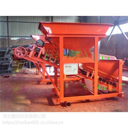 哈密选沙机选煤机 工程筛沙机量大从优
