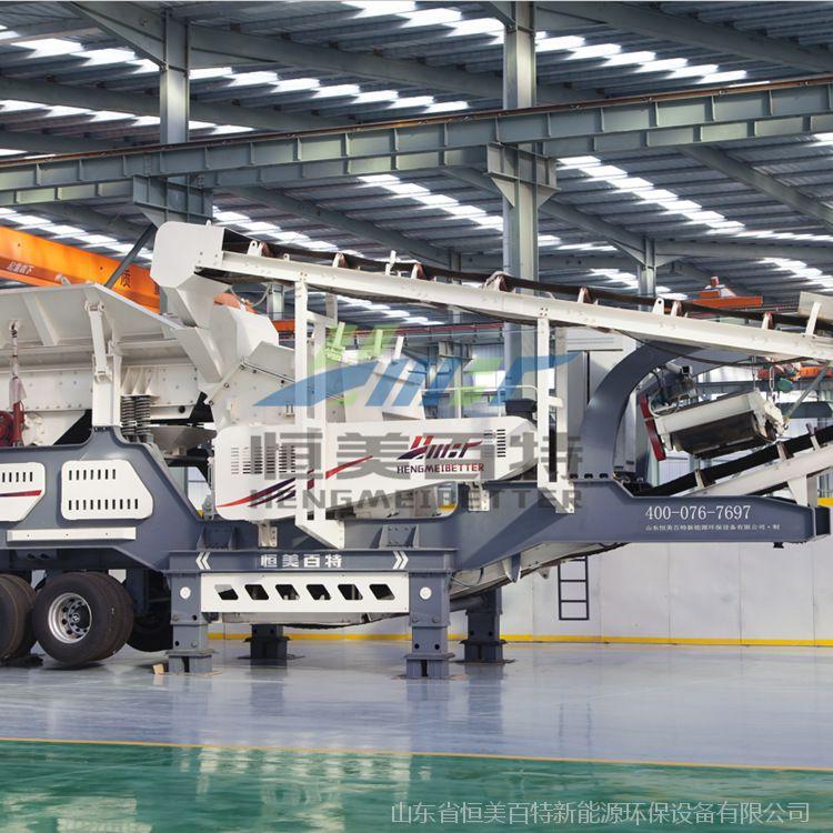 恒美百特供应砂石破碎设备 石料破碎机节能高效产量大