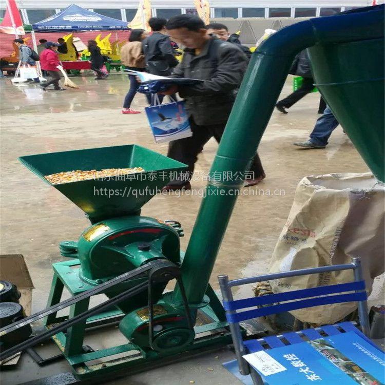 赣州自吸除尘粉碎机 稻壳超细饲料粉碎机 万能中草药打粉机