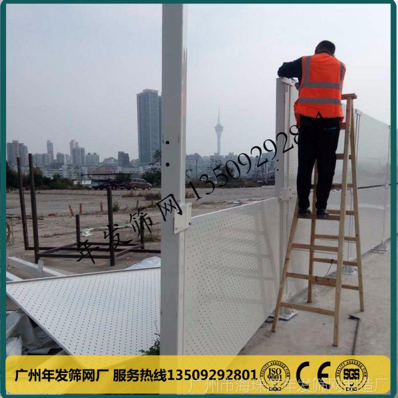 广州年发工厂加工定做冲孔围挡护栏 珠海工地美观耐用圆孔护栏网