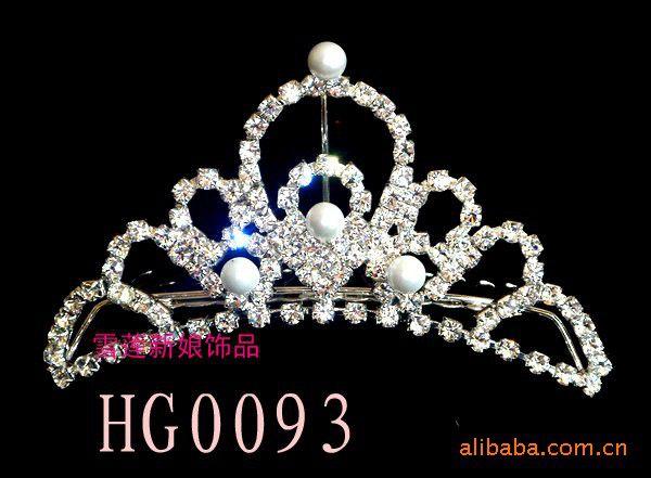 新娘头饰,水钻皇冠 hg0005