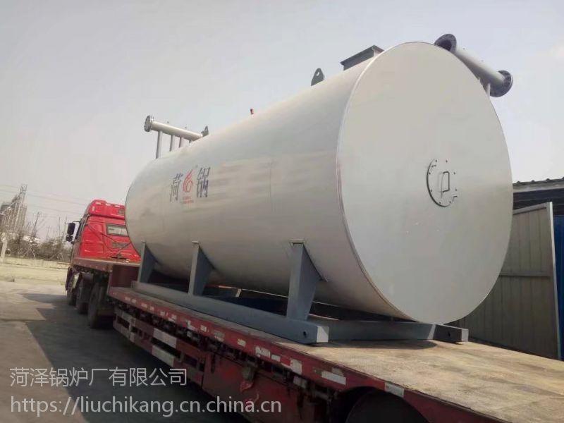 菏锅10吨天然气锅炉,燃气蒸汽系列型号WNS10-1.25-Q,工厂直供
