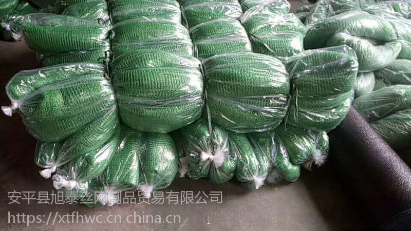 供应1.5针2针绿色黑色防尘网 规格齐全 厂家支持定制