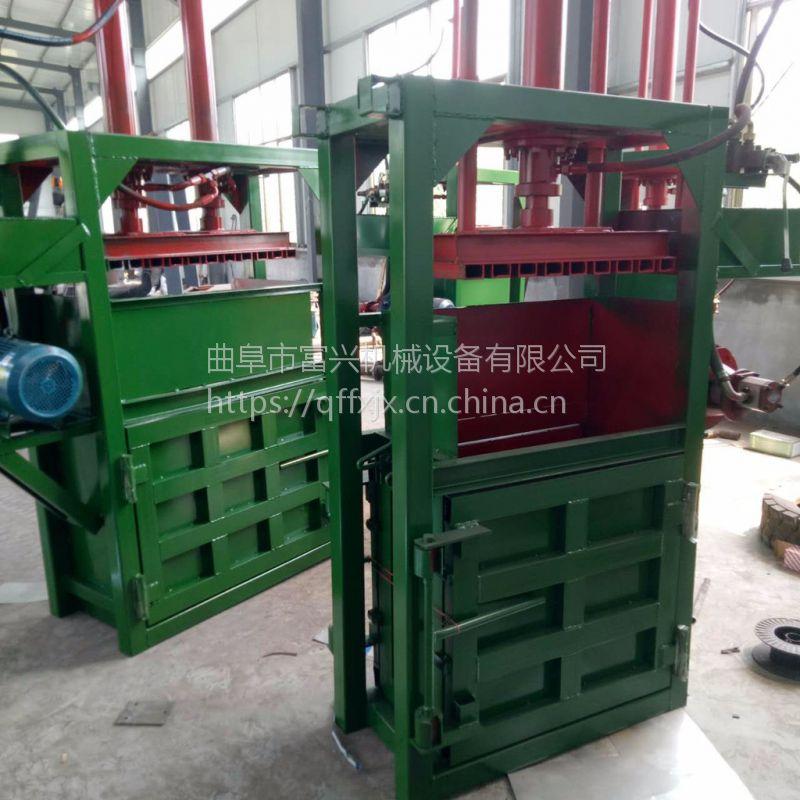 富兴废料垃圾打捆压块机 30吨半自动牛皮纸打包机 边角料打块机批发