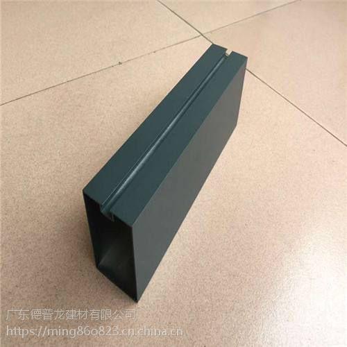 浙江连锁咖啡厅木纹拉弯造型铝方通,铝四方通专业制作厂家