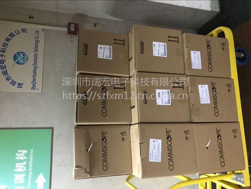 安普219413-2屏蔽双绞线 13620940823曹小姐