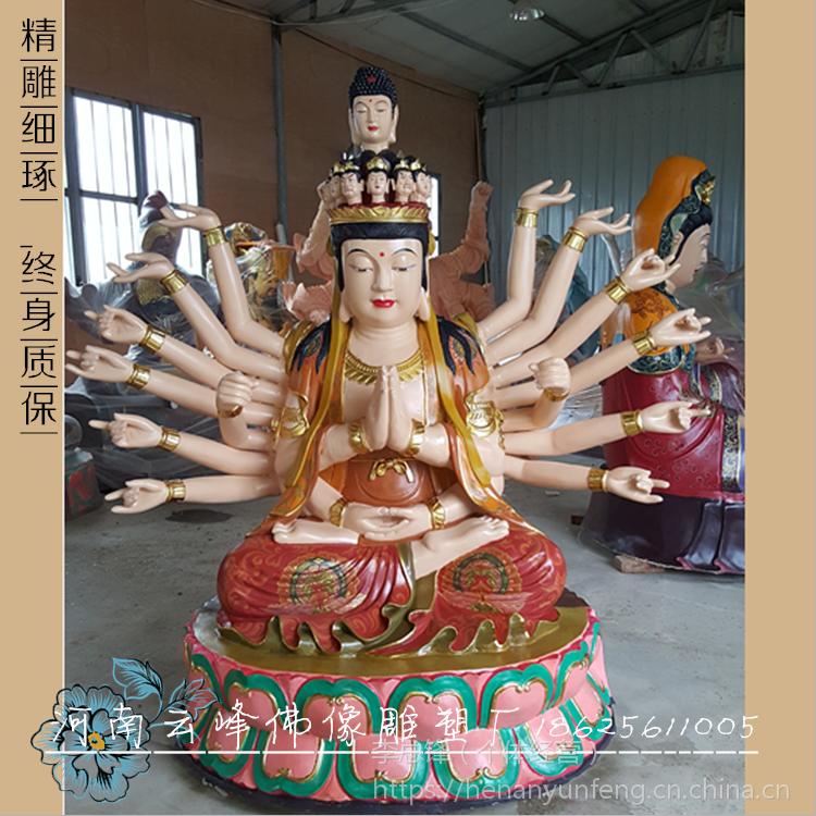 玻璃钢树脂佛像千手千眼观世音菩萨 宗教佛像用品 家居佛堂供奉