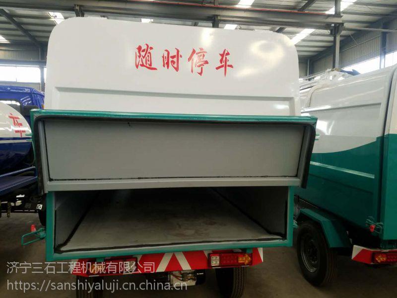 挂桶式垃圾车3方新能源电动垃圾清运车图片供您参考济宁三石
