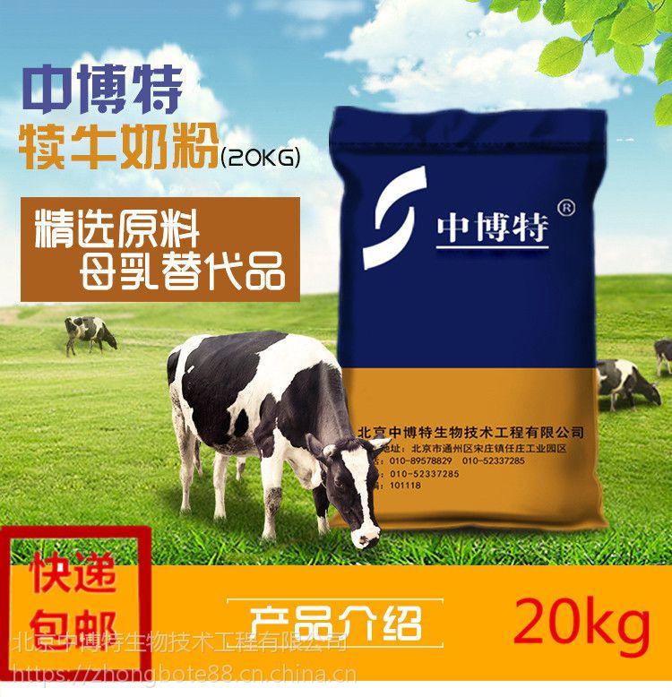 直招黑龙江犊牛奶粉代理