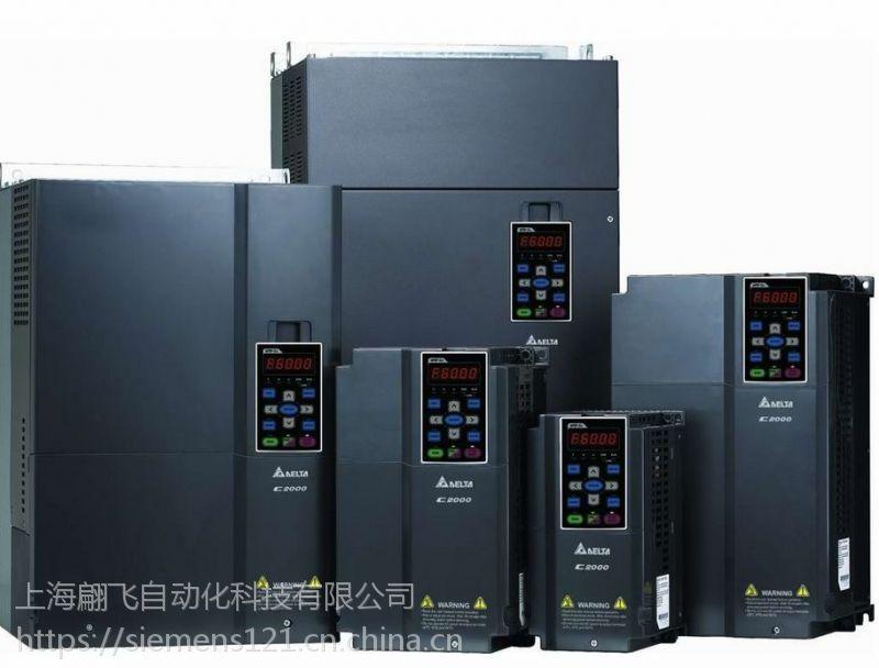 西门子变频器正品优惠6SE6420-2UD13-7AA1