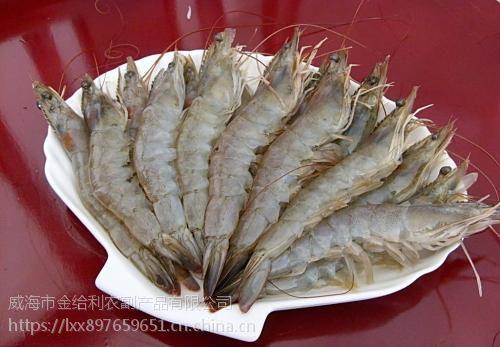 熟冻南美对虾批发 山东南美白虾货源