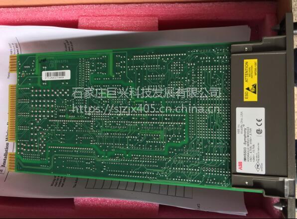 西门子【罗宾康A1A10000423.00系统接口板】 及时发货