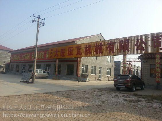 质量有保证,河北省40-40型圆管变方管机泊头大旺生产