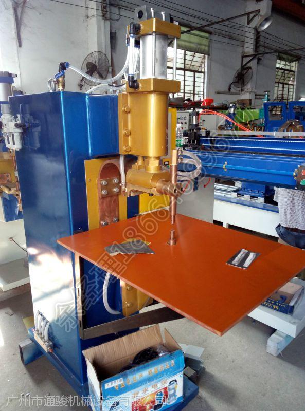 中频逆变直流点凸焊机 直流点焊机 镀锌板点焊机 铝板点焊机 镍网点焊机