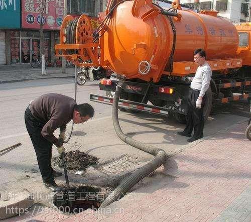 恒大绿洲化粪池清理协议,蔡甸区酒店隔油池清理电话