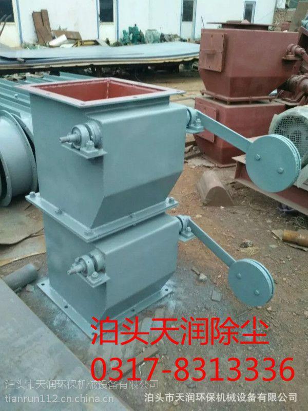 长沙双层重锤卸灰阀定制 重锤卸灰阀加工